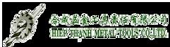 Hiệp Thành logo_Transparent.png