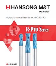 HANSONG_R-PRO.PNG