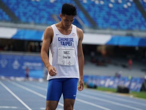 拿坡里世大運》200公尺準決賽 楊俊瀚疑因傷意外墊底出局