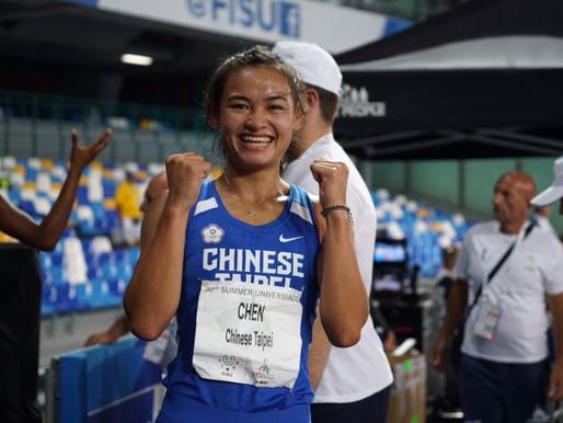 拿坡里世大運》女子七項全能經驗之旅 陳彩娟以第11名作收
