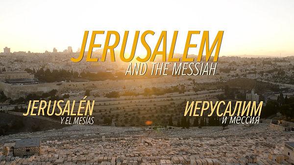 Jerusalen_y el mesias2.jpg