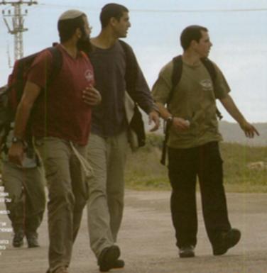 """חלון למרחב אחר: מבט על מנהיגות צבאית אל מול ישראלים ביו""""ש"""