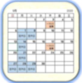 9月カレンダー枠.jpg