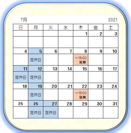 7月カレンダー枠.jpg