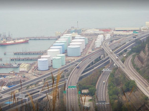 Shell Tsing Yi Oil Depot