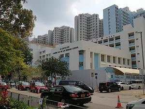 No. 6 Hoi Ting Road, Yau Ma Tei