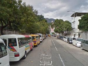 No. 14-20 Inverness Road, Kowloon Tong
