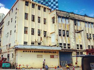 No. 11-15 Chai Wan Kwok Street