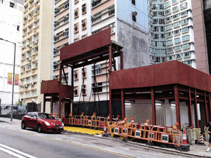 6 Seymour Terrace & 62C Robinson Road, Hong Kong