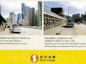 Kowloon Bay- Shuttle Bus Service