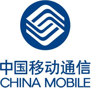 china-mobile.jpg