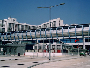 Long Ping Station