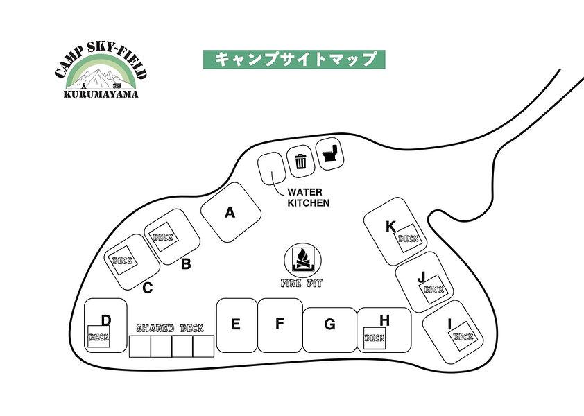 Camp Sky Field Map.jpg