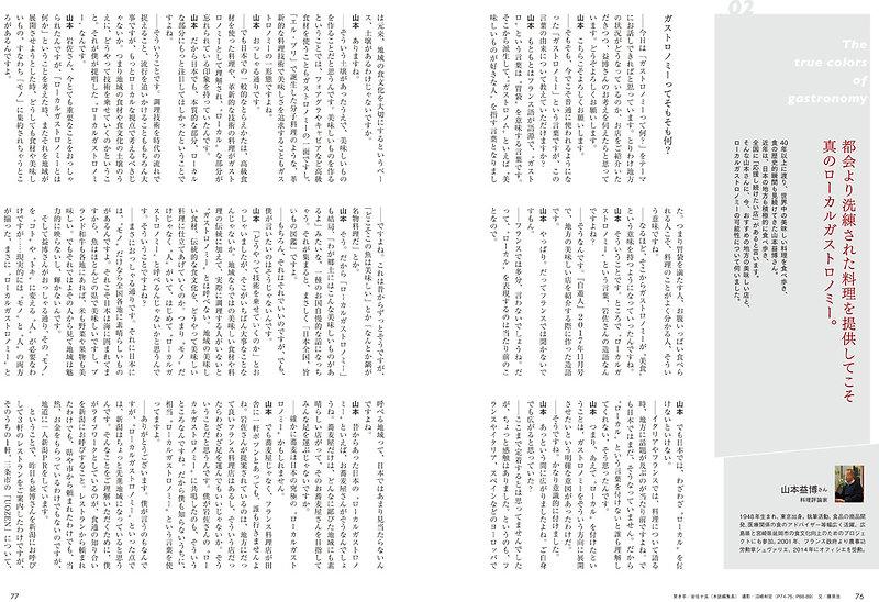 自遊人2019.11.jpg