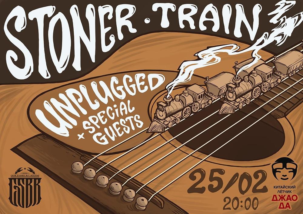 Stoner Train unplugged