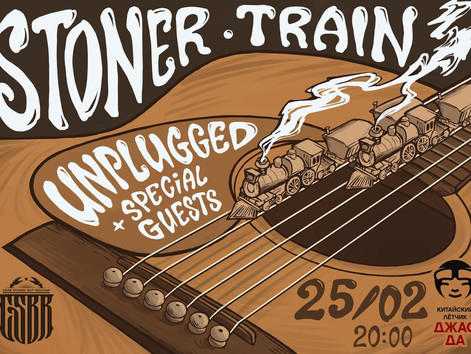 Stoner Train in Moscow. Unplugged Show.
