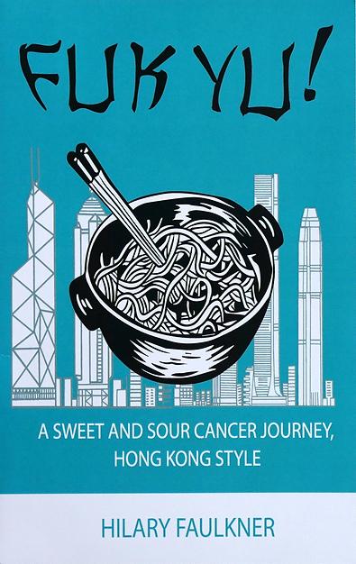 book cover fuk yu.png