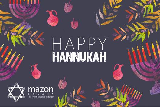 HANNUKAH CARD DESIGN