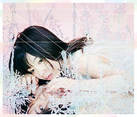 YURiKA_鏡面の波.jpg