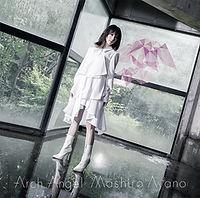 綾野ましろ_Arch Angel.jpg