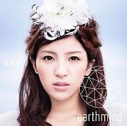 earthmind_B-Bird.jpg