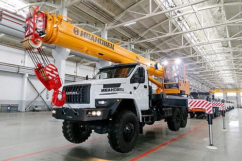 Автокран КС-45717-2М на шасси УРАЛ-4320 (22 м)