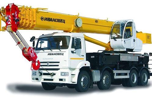Автокран КС-65740-8 на шасси КАМАЗ-65201