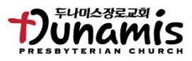 Dunamis-logo.jpg