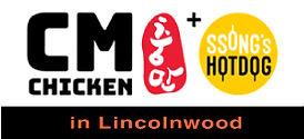CM-Chicken-Ad.jpg