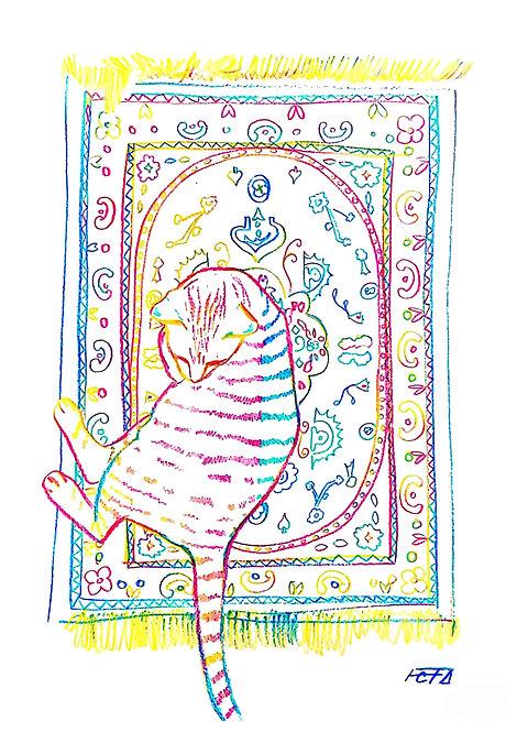 Ilustração Tina e o Tapete