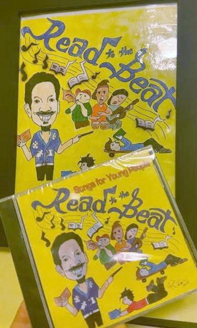 Read To the Beat Album.jpg