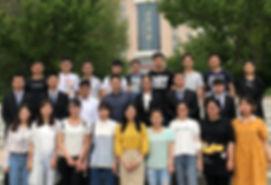 Yang Group Photo - June 2018