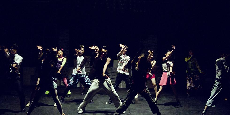 Danses latines Juniors