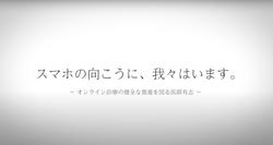 スクリーンショット 2020-12-10 15.46.17.png