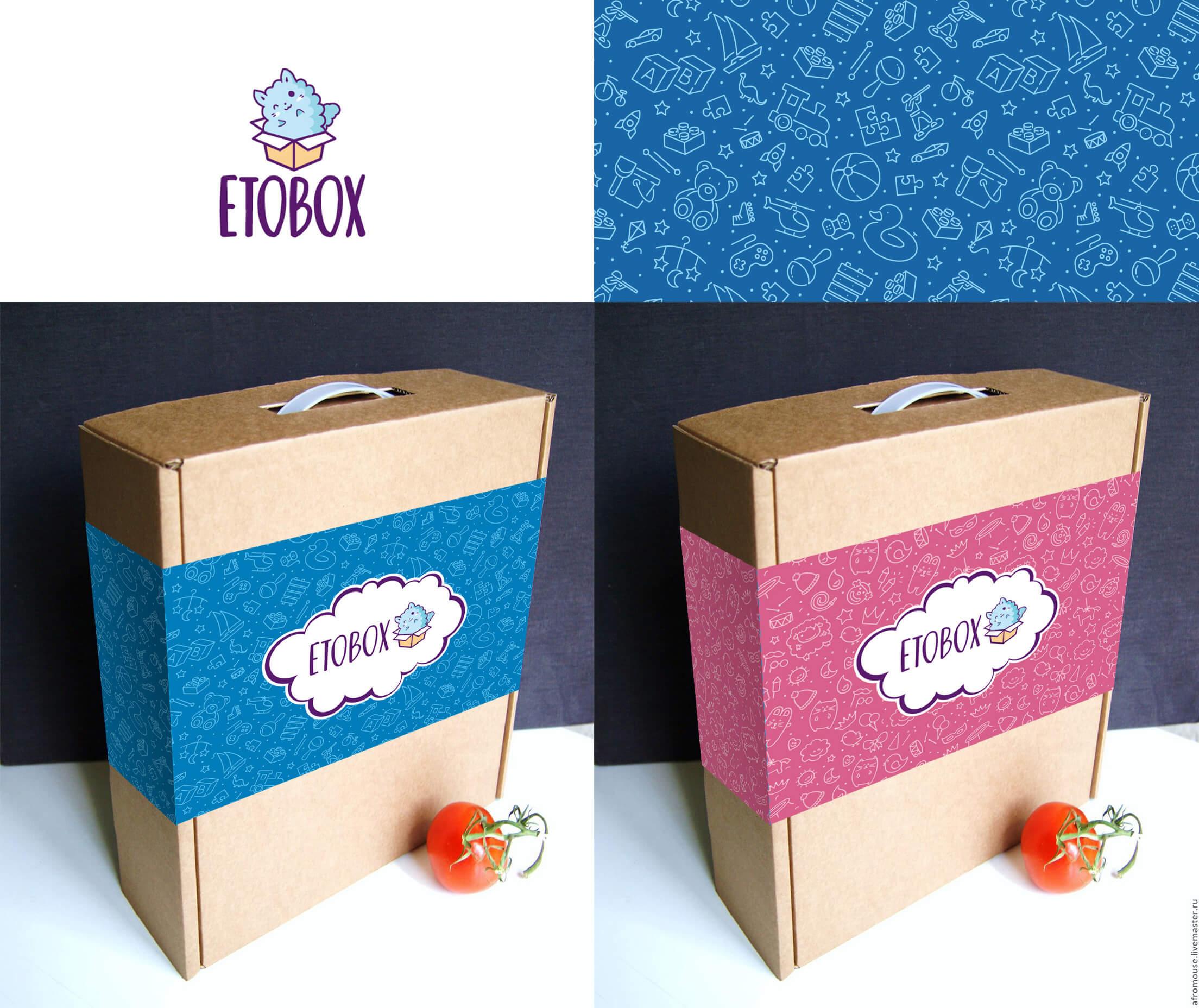 EtoBox_Upac