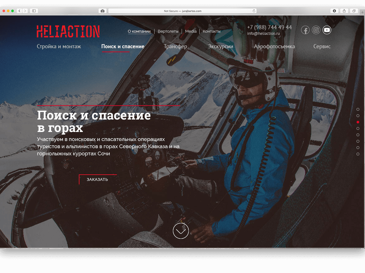 Heliaction_2