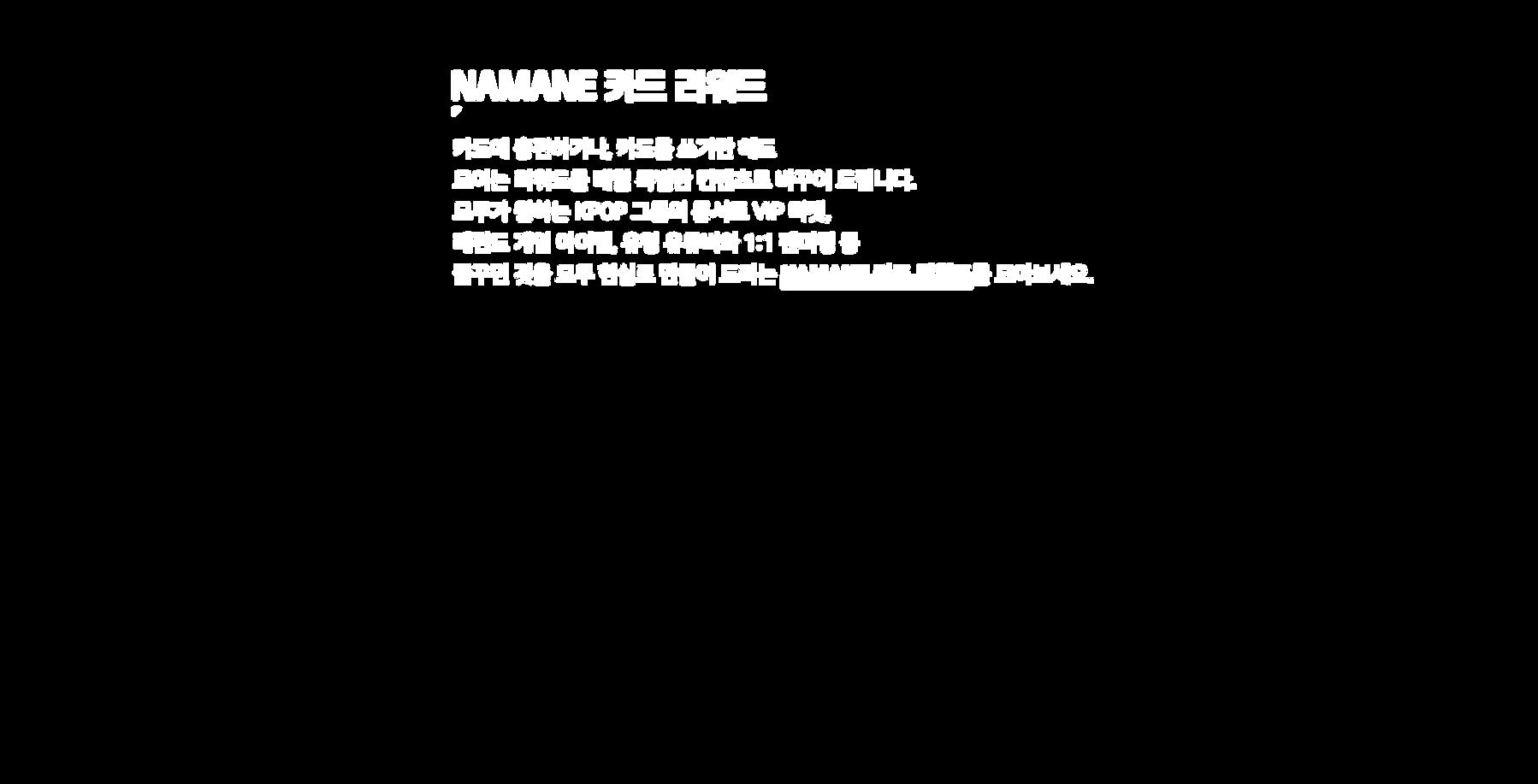 바디이미지4_10.png
