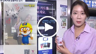 2019  TV Chosun NEWS
