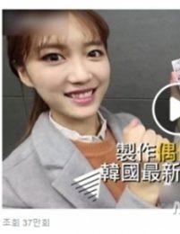 韓 교통카드에 열광하는 외국인 관광객, 왜?