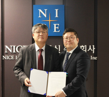 NICE정보통신, 해외 진출 추진 키오스크 사업 확대