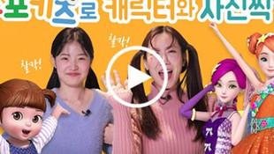 "2019  YOUTUBE""방구야 놀자""CHANNEL( SPHOKIDZ )"