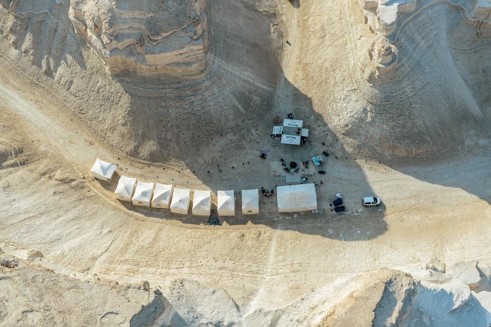 Judean Desert_Corporate 2.jpg