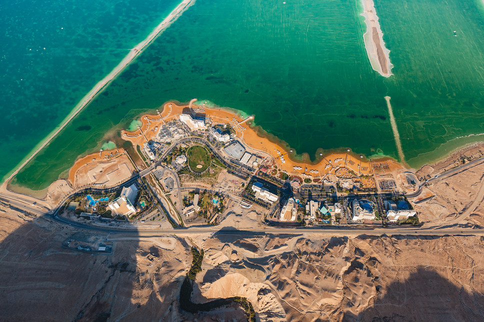 Ein Bokek Beach Resorts #2