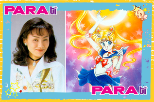 "¿POR QUÉ NAOKO TAKEUCHI PUSO PUNTO FINAL A ""SAILOR MOON""?"