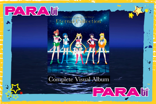 #MOONIE SAILOR MOON ETERNAL ¡VISUAL ALBUM!