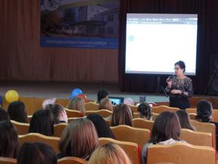 Беседа со студентками