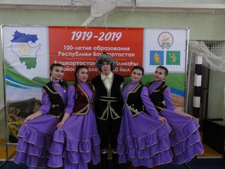 ГОРОДСКОЙ ТАНЦЕВАЛЬНЫЙ ФЕСТИВАЛЬ «CITY – DANCE 2019»