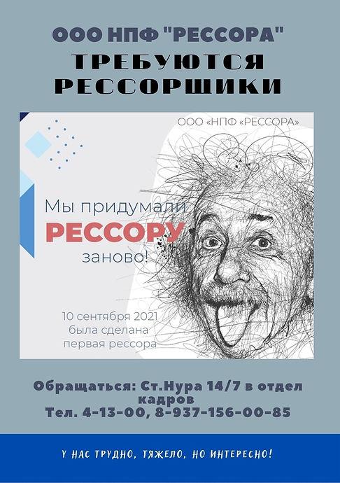 333ca598-62d4-4995-9d96-f66a2b09a8e8.jpg