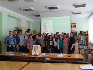 Конкурс чтецов, посвященный 100-летию образования Республики Башкортостан и 100-летию аксакала башки