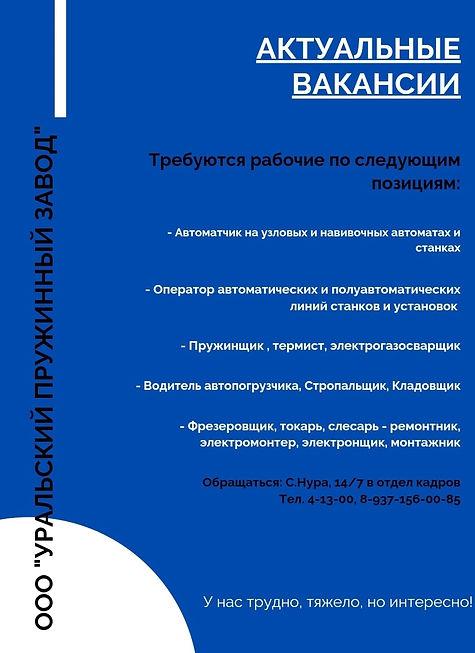 12f0e0e7-4529-40d3-b8f8-9a95cb1d0162.jpg